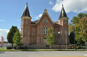 So what should the Provo Tabernacle/Temple be called?