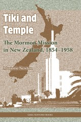 All History is Local: A Review of Tiki and Temple by Marjorie Newton [minor update]