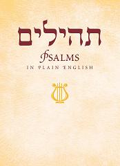 NYC Institute Announcement: Psalms and Israelite Poetry